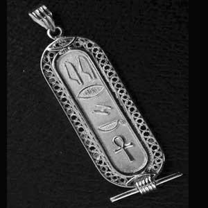 Bazar of egypt egyptian silver and gold cartouche jewelry solid cartouche with filagree boarder audiocablefo