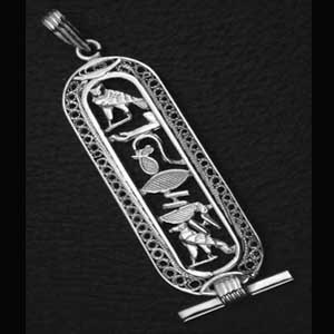 Bazar of egypt egyptian silver and gold cartouche jewelry open cut out cartouche with filagree boarder audiocablefo